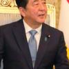 安倍イラン訪問でNHK岩田明子記者がフェイク解説! ハメネイ師は「怒りのツイート」し