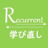 【リカレント】学び直した先に行き着くのは労働者?