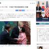 【悲報】韓国人「トランプが元慰安婦と抱擁を交わした!(ホルホルホル」⇒ 映像でみると...w