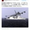 笑 韓 ブログ : レーダー照射、コラ画像に釣られて韓国を擁護する人たち