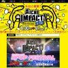 【未知の衝撃!】 愛知県国際展示場★341億円★今月開幕イベント「K-POP FESTIVAL」