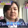 【訂正の訂正】Happyさんこと竹腰紗智さんはやっぱり外されたんだと思う。