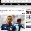 【スタメン漏洩問題】長友「一緒に戦う日本人として選手全員が残念な気持ち。この期間