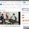 【緊張緩和】イラン最高指導者・ハメネイ師、安倍首相との会談で「核兵器、製造も保有