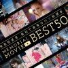 【引退当日6時間生放送】安室奈美恵 最初で最後のMV総選挙 | 【AbemaTV】国内最大の