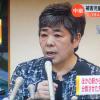 【TBS/Nスタ】学校会見でマスコミへの取材自粛を呼び掛けている最中に音声絞る 川崎
