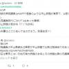 【縄文祭】壱岐在住の子宮委員長はるはなぜ参加しなかったのか?