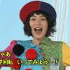 【特定野党】日本の一番の無駄遣い!!!!