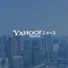 立憲・辻元氏に外国人献金(時事通信) - Yahoo!ニュース