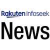 目指すは「宇宙強国」~加速する中国宇宙開発特集|Infoseekニュース